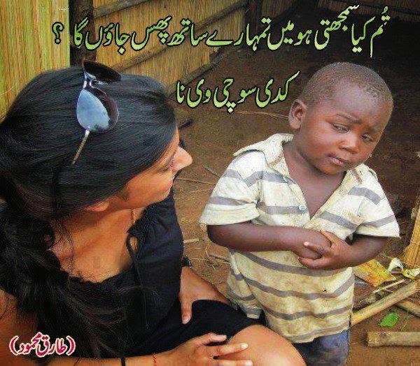 muhammad talib pakistani funny clips mt new 2014 com