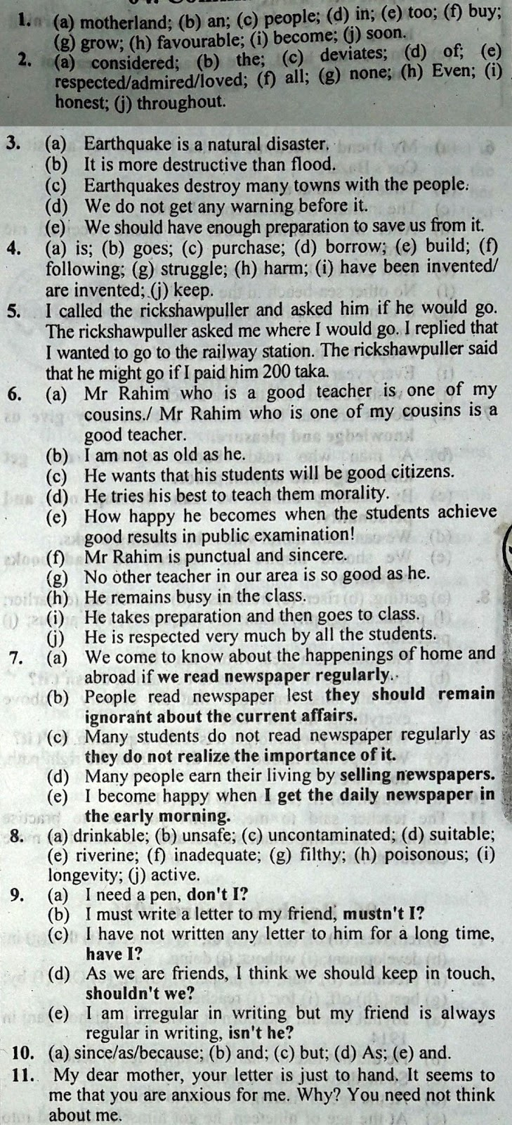 SSC English 2nd Paper Model Question - 04
