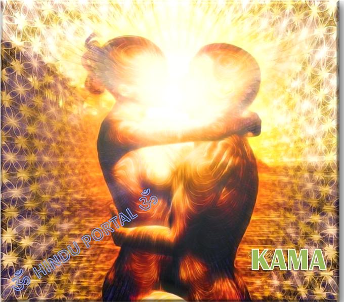 KAMA: The Spiritual Enjoyment