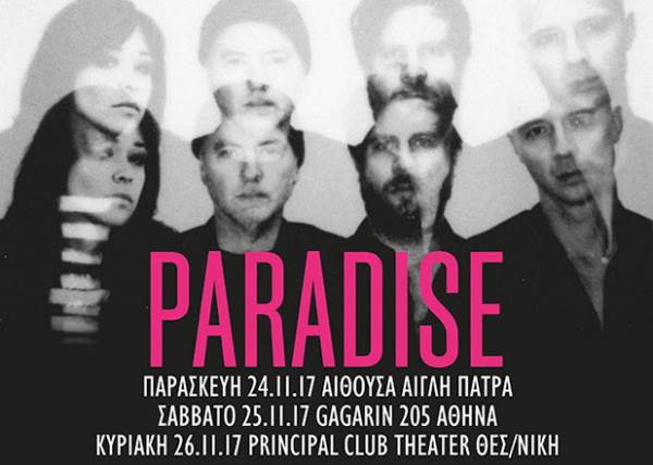 PARADISE: Τον Νοέμβριο σε Αθήνα, Θεσσαλονίκη και Πάτρα