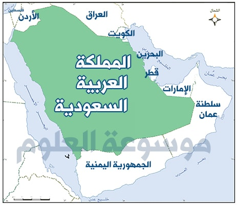 ضع على الخارطة الدول التي تحد المملكة العربية السعودية.