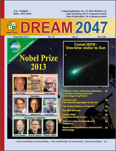 Dream 2047
