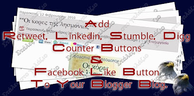 Add Retweet, Linkedin, Stumble, Digg Counter Buttons & Facebook Like Button To Your Blogger Blog