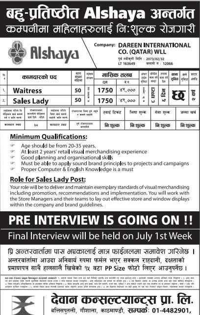 Free Visa, Free Ticket, Jobs For Nepali In Qatar Salary - Rs.49,000/