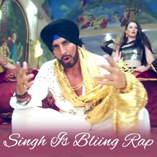 Singh is Bling Rap Song by Badshah