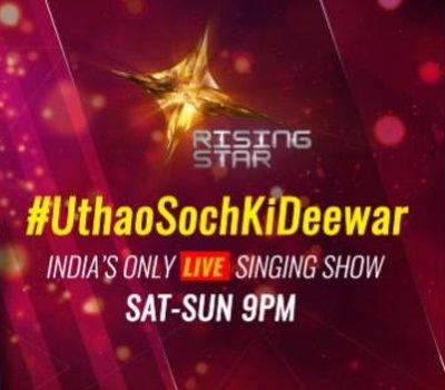 Rising Star India 2 15th April 2018 HDTV 480p (Grand Finale)