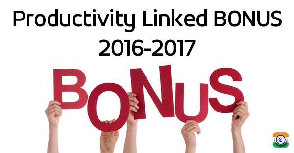 productivity-linked-bonus-2017-NFIR