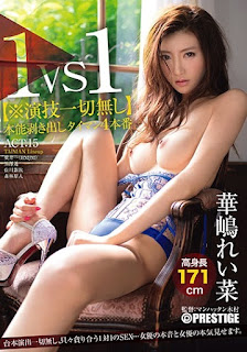 ABP-784 Kashima Reina Scriptworking Director