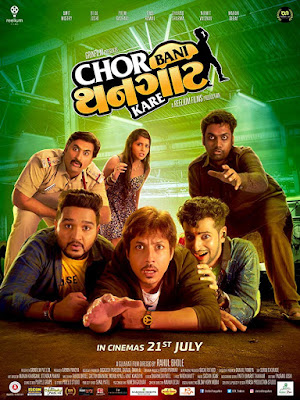 Chor Bani Thangaat Kare 2017 Gujarati 720p WEB-DL 950MB