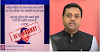 Is Sambit Patra Accused of Raping a Girl?