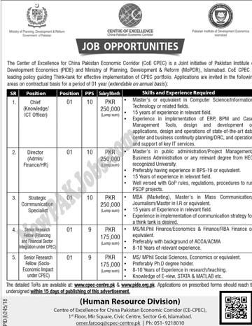 CPEC July 2018 Jobs