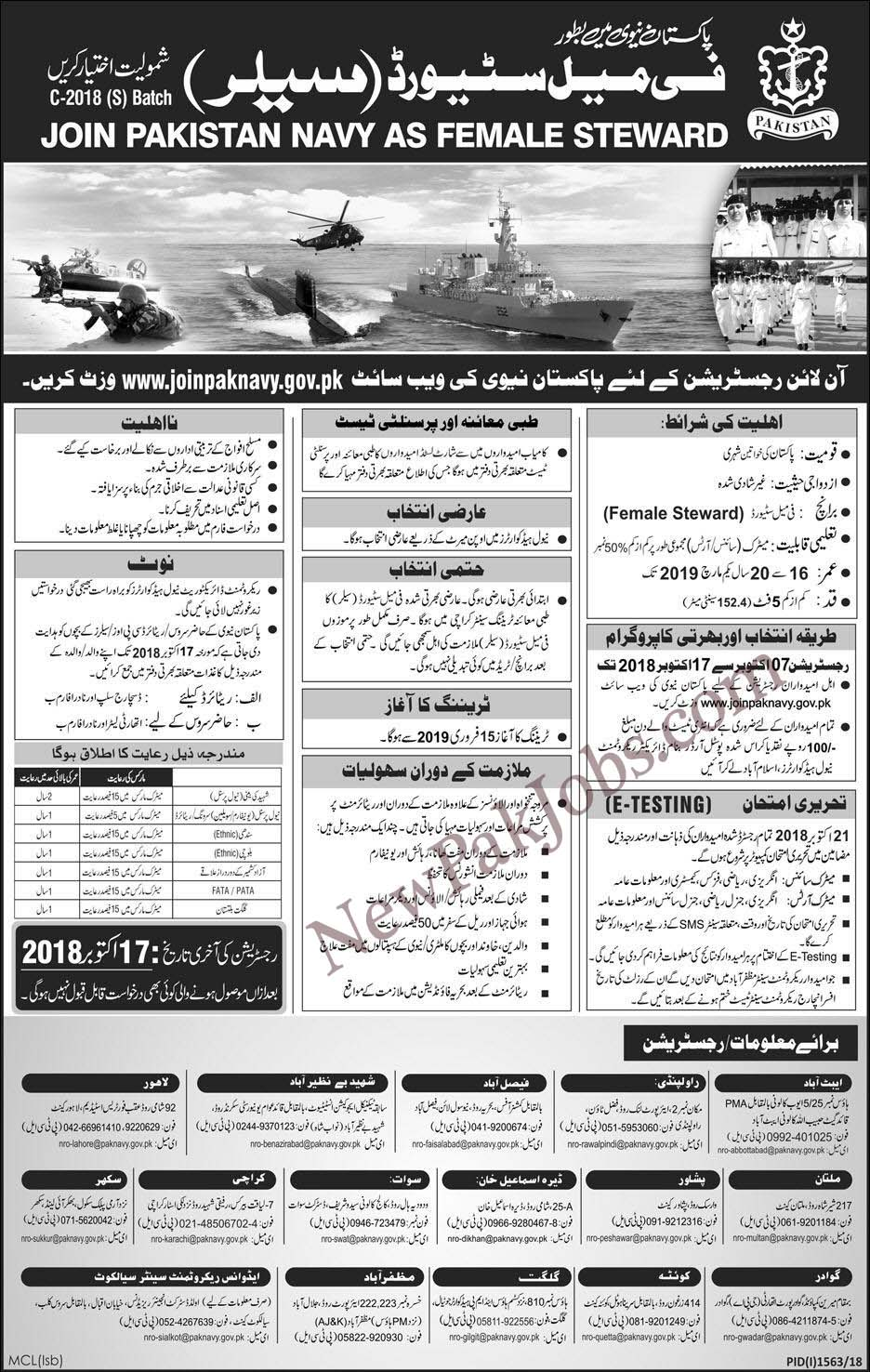 Join Pakistan Navy as Female Steward Sailor Batch C-2018