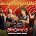 Oru Sattai Oru Balpam Song Lyrics | Kanchana 3 | Raghava Lawrence, Oviya, Vedika