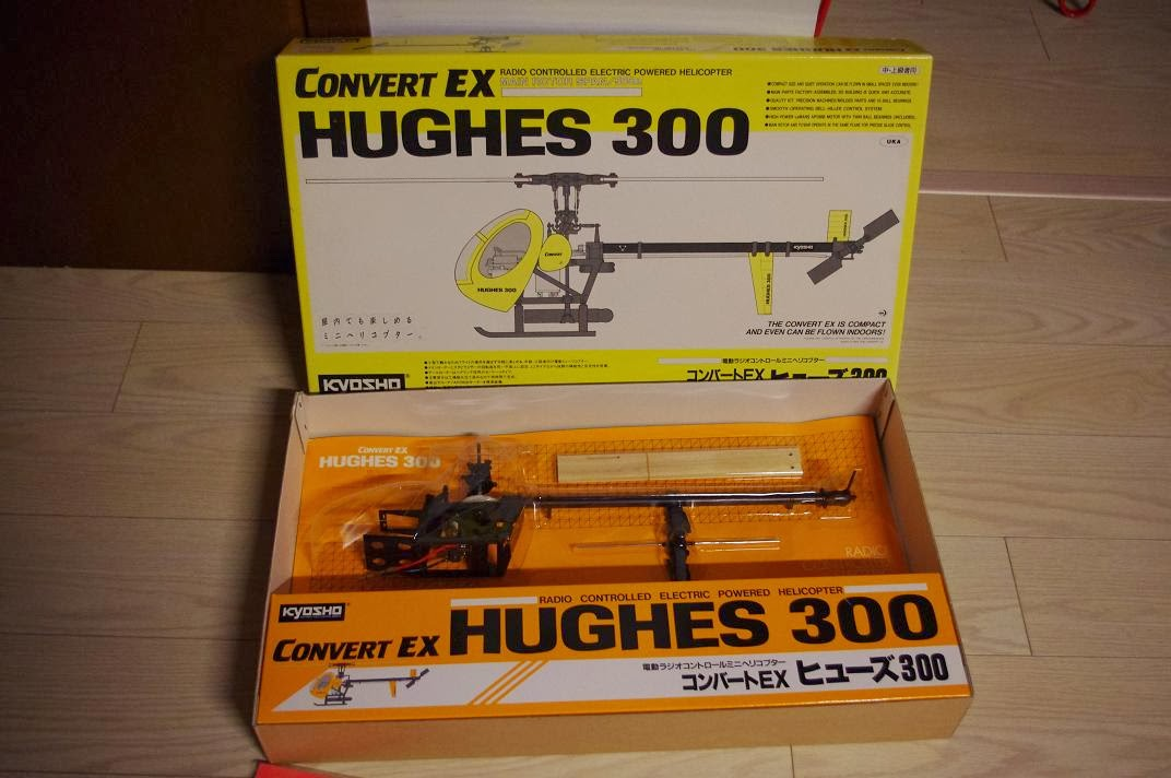 I Own Also The Convert Ex First Release Take A Look Here Http Anrccars Blo It 2017 06 Kyosho Html