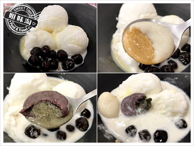 圓仔堂包心粉圓-新興區美食推薦冰品甜點