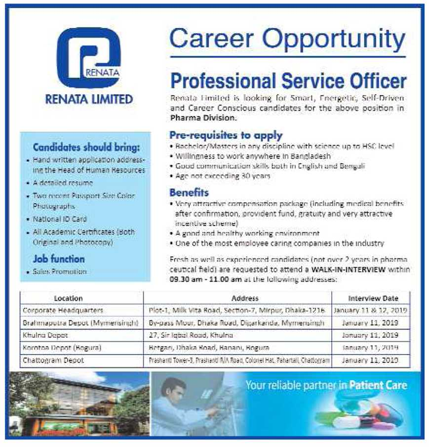 Renata Limited Job Circular 2019