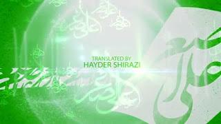 Hai Mera Naam Ali Asghar Manqabat Lyrics Mir Hasan Mir 2014