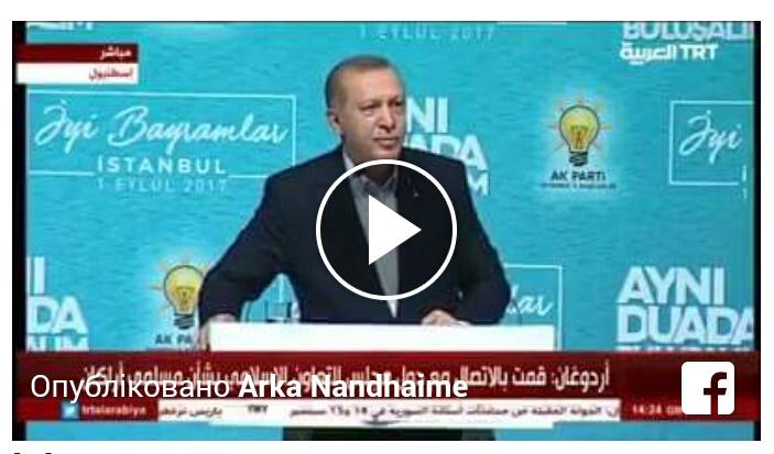 [video] Pidato Presiden Erdogan : Semua Orang Harus Memahami Bahwa Kita Tidak Akan Melalaikan Muslim Arakan