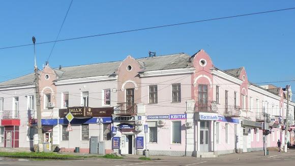 Конотоп. Торговый центр на проспекте Мира