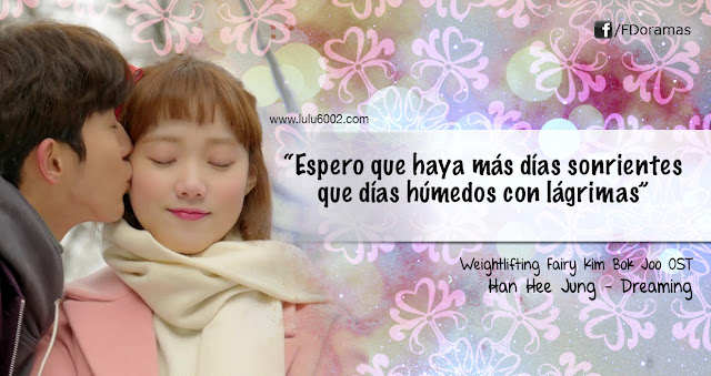 Weightlifting Fairy Kim Bok Joo - OST Han Hee Jung - Dreaming