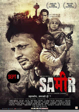 Sameer 2017 DVDRip 350MB Full Hindi Movie Download 480p Watch Online Free bolly4u