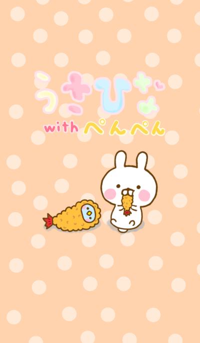 Rabbit Usahina with penpen 11