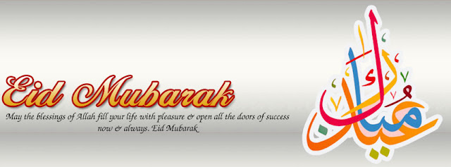 EID WALLPAPERS FOR FACEBOOK COVER
