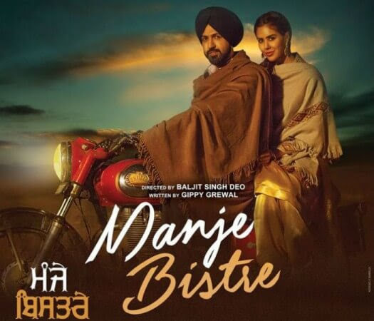 Manje Bistre 2017 720p HD Movie Download Free
