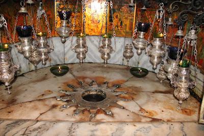 Basilique de la Nativité, Bethleem, Cisjordanie