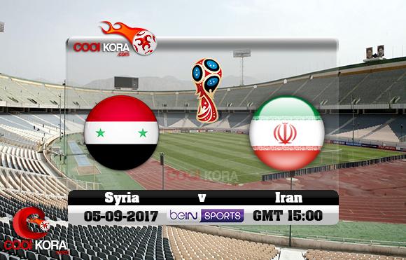 مشاهدة مباراة إيران وسوريا اليوم 5-9-2017 تصفيات كأس العالم