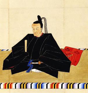 Tokugawa Ieyoshi