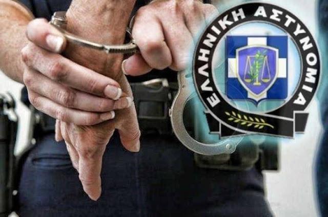 Πέντε συλλήψεις στην Αργολίδα