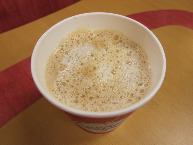 Image Result For How Many Carbs In A Cup Of Coffee With Milk