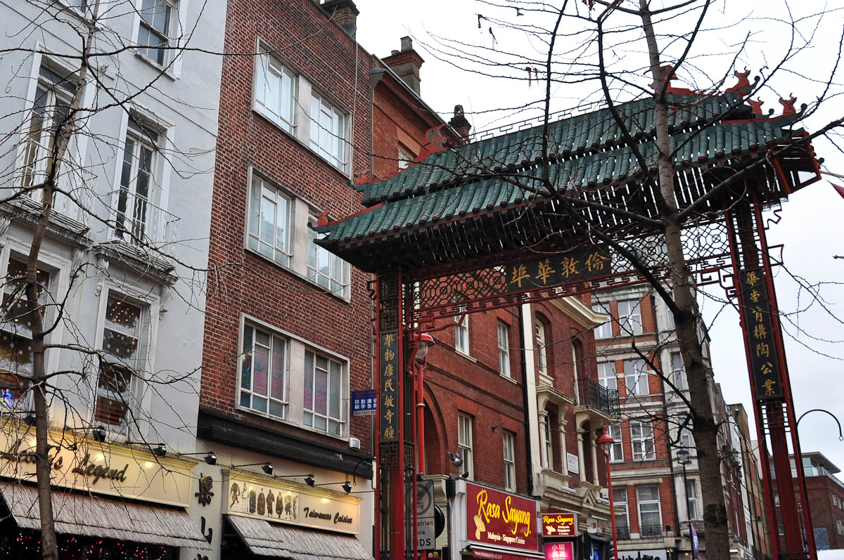 Chinese gate, Chinatown, London, England