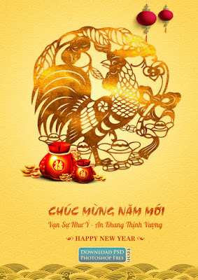 phong-nen-trang-tri-ga-vang-chuc-tet-dinh-dau-2017-new-year-psd-1088