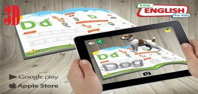 تحميل برنامج جديد ورائع لقراءة الكتب الإلكترونية بتقنية 3D على حاسوبك