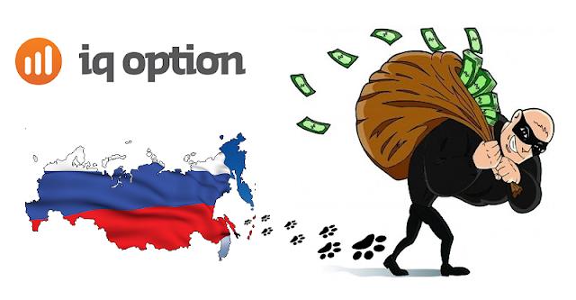 IQ Option уходит из России