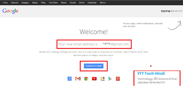 Gmail Account Kaise Banaye? How To Create Gmail Account In Hindi