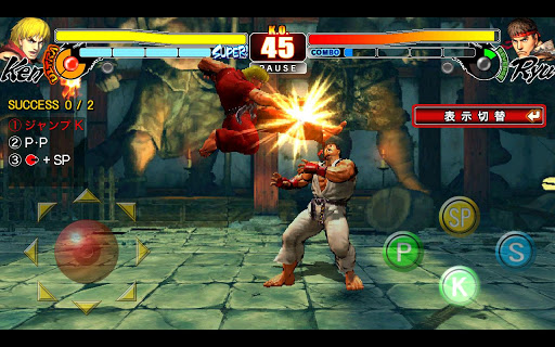 Street fighter 5 apk free download for android 1. 05 [obb+mod].