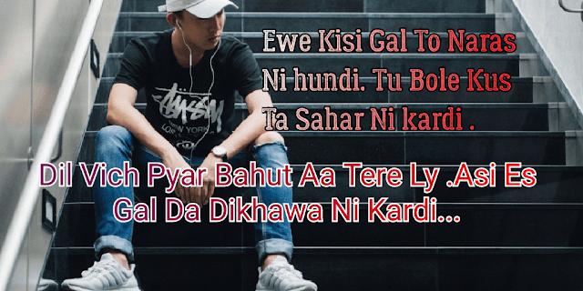 Punjabi Status love pics