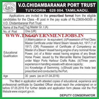 Applications are invited for Tug Master Grade IA Post in VOC Port Trust Thuthukudi
