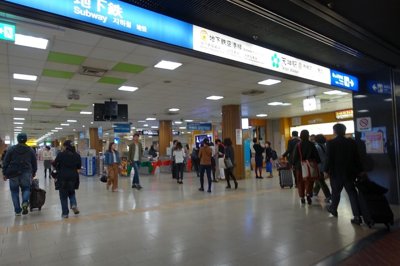 地下鉄(Subway)