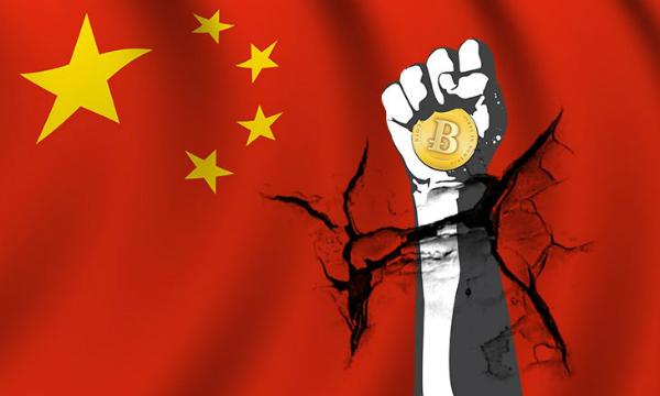 الصين تتخذ أول إجراء قد يسارع بإنهاء عصر البيتكوين!
