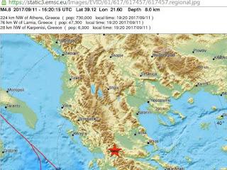 Το μέγεθος του σεισμού αρχικά δόθηκε στους 5,3 βαθμούς της κλίμακας Ρίχτερ