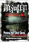 [VIP][Tiểu thuyết linh dị] Hoàng Hà Quỷ Quan - Nam Phái Tam Thúc (Chương 08-  Quyển 2)