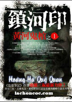 [VIP][Tiểu thuyết linh dị] Hoàng Hà Quỷ Quan - Nam Phái Tam Thúc (Chương 10 -  Quyển 2)