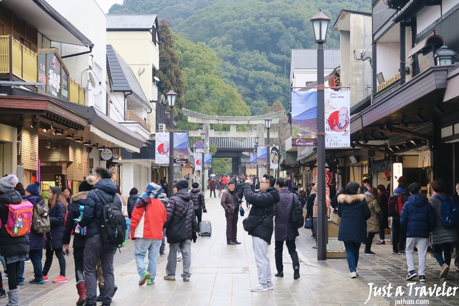 福岡-景點-推薦-太宰府天滿宮-福岡好玩景點-福岡必玩景點-福岡必去景點-福岡自由行景點-攻略-市區-郊區-旅遊-行程-Fukuoka-Tourist-Attraction