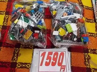 中古品のレゴセット500グラム家のパーツなど1590円2セット