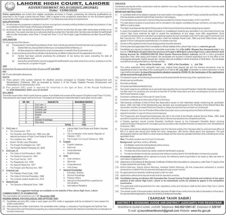 Jobs in Lahore High Court Lahore 14 June 2020