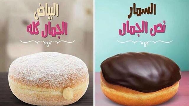 https://4.bp.blogspot.com/-b9paps-vMwU/V--CpxW3IJI/AAAAAAAACp8/G4IvOAohBZUcqf5JjlLk6lKkH8y8PHS4wCLcB/s1600/dunkin-donuts.jpg
